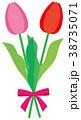 花 チューリップ リボンのイラスト 38735071