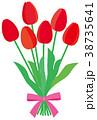 花 チューリップ リボンのイラスト 38735641