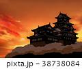 日本の城(イメージ) 38738084