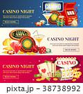 かける ギャンブル カジノのイラスト 38738992