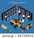 エンジニア 技術者 技師のイラスト 38739959