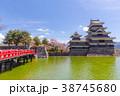 松本 城 城郭の写真 38745680
