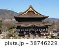 国宝 善光寺本堂 (山門の上から撮影) 38746229