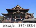 国宝善光寺本堂と獅子の香炉 38746534