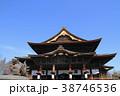 国宝善光寺本堂と獅子の香炉 38746536