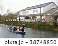 福岡県 風景 水郷柳川 38748850