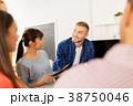 creative team talking at office 38750046