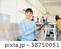 happy asian woman with tablet pc working at office 38750051