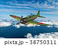 飛行中の零戦イメージ 38750311