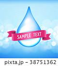 ウォーター 水 水分のイラスト 38751362