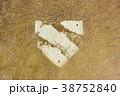 砂かぶりのホームベース 38752840