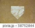 砂かぶりのホームベース 38752844
