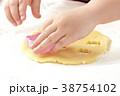 手 手作り お菓子作りの写真 38754102