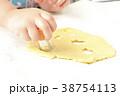 手 手作り お菓子作りの写真 38754113