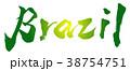 BRAZIL 筆文字 カラー グラデーション 38754751