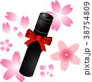 卒業 卒業証書 桜のイラスト 38754809