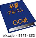 卒業アルバム 38754853