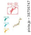 旅行 旅 日本列島のイラスト 38756747