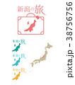 travel_新潟 38756756