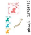 travel_岐阜 38756759