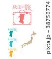 旅行 旅 日本列島のイラスト 38756774