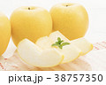 りんご 38757350