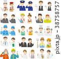 職業 男女 人物のイラスト 38758757