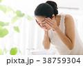 洗顔する若い女性 ビューティー 美容 38759304
