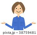 女性 作業服 作業員のイラスト 38759481