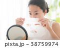 女性 ライフスタイル 鏡の写真 38759974