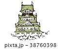 大阪城 水彩画 38760398