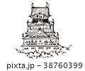 大阪城 水彩画 38760399