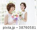 ウエディング 花嫁 女性 結婚 38760581