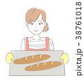 パン 女性 フランスパンのイラスト 38761018