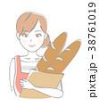 パン 女性 フランスパンのイラスト 38761019
