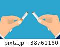 煙 スモーク 依存のイラスト 38761180