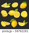 レモン 檸檬 くだもののイラスト 38762281