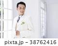 ウエディング 花嫁 女性 結婚 ブライダル 38762416