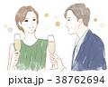 グラスを持った女性と男性 38762694