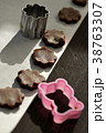 手作り お菓子 焼き菓子の写真 38763307