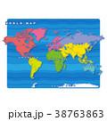 世界地図 地図 世界のイラスト 38763863