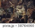 鍾乳洞 鍾乳石 石灰岩の写真 38764060
