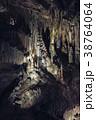 鍾乳洞 鍾乳石 石筍の写真 38764064