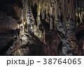 鍾乳洞 鍾乳石 石筍の写真 38764065
