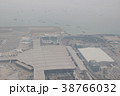 hight view of Chek Lap Kok Airport, HK 38766032