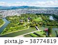 五稜郭公園 (五稜郭タワーからの眺望) 北海道函館市 ※2017年10月撮影 38774819