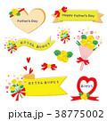 父の日 花束 プレゼントのイラスト 38775002