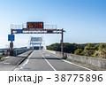 くしもと大橋 38775896