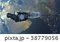 人工衛星 宇宙 cgのイラスト 38779056