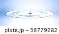 水 波紋 水滴の写真 38779282